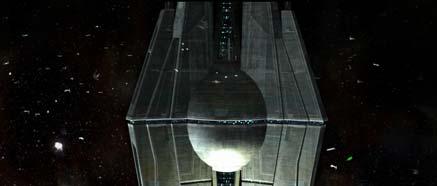 Detailní pohled na Star Forge